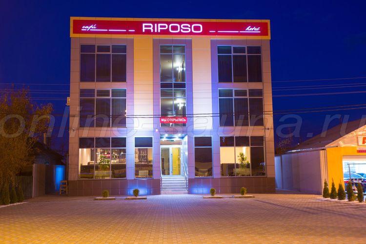 Riposo, комплекс отдыха
