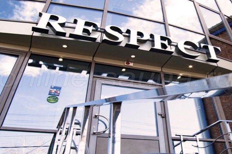 Respect Bar & Billiards, комплекс отдыха